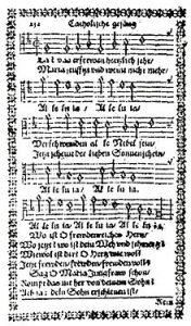 Oldest existing copy, 1625